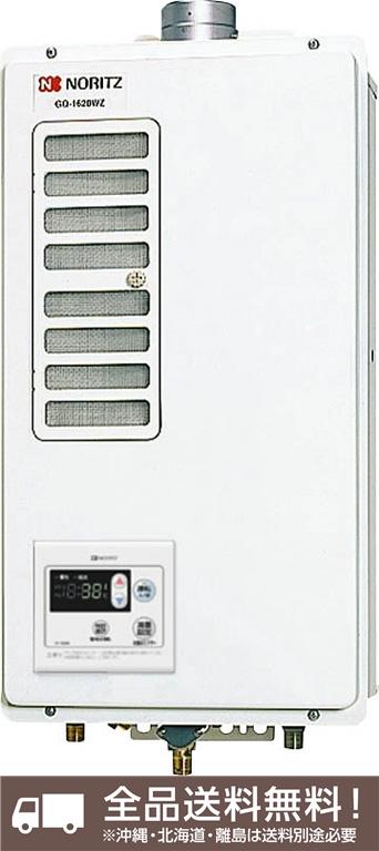 ノーリツ ガス給湯器 【GQ-2420WZD-F-2】 24~2.5号 [新品] 【せしゅるは全品送料無料】【沖縄・北海道・離島は送料別途必要です】