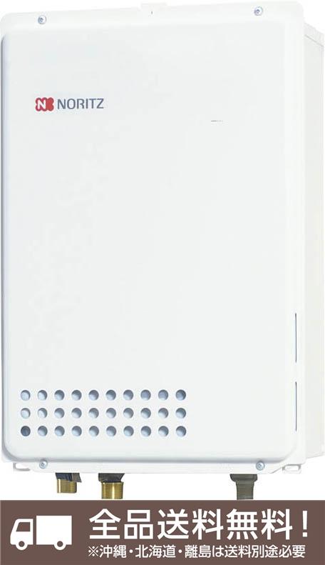 ノーリツ ガス給湯器 【GQ-2437WX-TB】 24~3号 [新品] 【せしゅるは全品送料無料】【沖縄・北海道・離島は送料別途必要です】