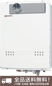 ノーリツ ガス給湯器 【GT-1634SAWS-TABL】 ふろ給湯器(セットフリー設置型) 16~2.5号 [新品] 【せしゅるは全品送料無料】【沖縄・北海道・離島は送料別途必要です】