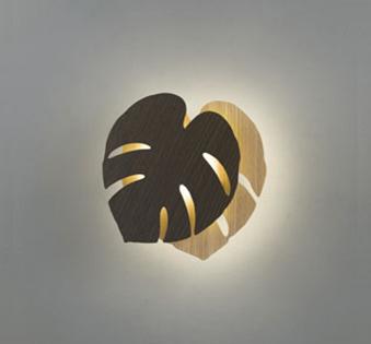 オーデリック ブラケットライト 【OB 255 052P1】【OB255052P1】【沖縄・北海道・離島は送料別途必要です】