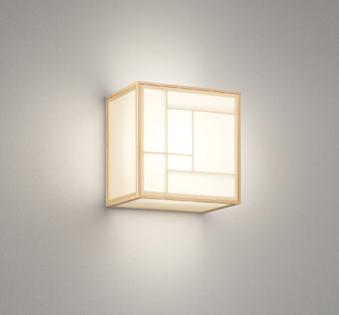 送料無料 オーデリック ODELIC【OB255233BC】住宅用照明 インテリアライト 和【沖縄・北海道・離島は送料別途必要です】