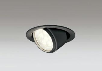 オーデリック 外構用照明 エクステリアライト ダウンライト【OD 361 160】OD361160【沖縄・北海道・離島は送料別途必要です】
