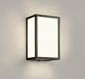 オーデリック ODELIC【OG041727LC1】外構用照明 エクステリアライト ポーチライト【沖縄・北海道・離島は送料別途必要です】