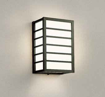 オーデリック ODELIC【OG041728LC1】外構用照明 エクステリアライト ポーチライト【沖縄・北海道・離島は送料別途必要です】