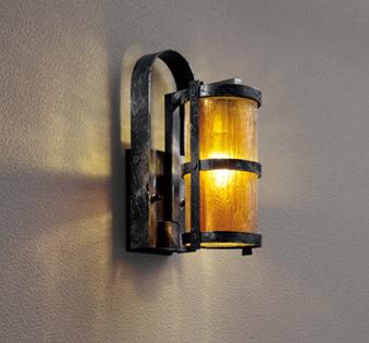 オーデリック ODELIC【OG254239LC1】外構用照明 エクステリアライト ポーチライト【沖縄・北海道・離島は送料別途必要です】