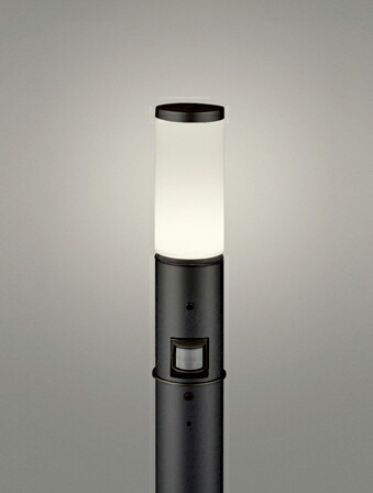 送料無料 オーデリック ガーデンライト 【OG 254 655LC】 外構用照明 エクステリアライト 【OG254655LC】 【沖縄・北海道・離島は送料別途必要です】
