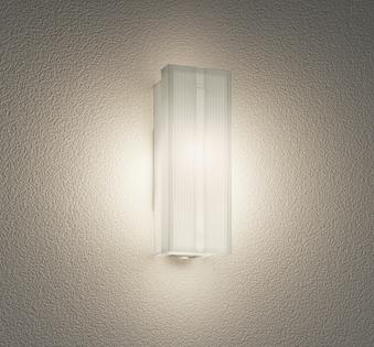 オーデリック ODELIC【OG254739LC】外構用照明 エクステリアライト ポーチライト【沖縄・北海道・離島は送料別途必要です】