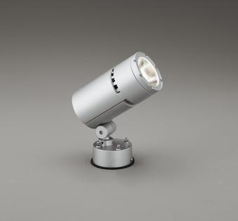 オーデリック スポットライト 【OG 254 765】 外構用照明 エクステリアライト 【OG254765】 【沖縄・北海道・離島は送料別途必要です】