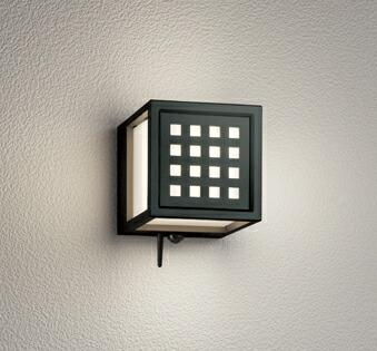 オーデリック 外構用照明 エクステリアライト ポーチライト【OG 254 830BC】OG254830BC【沖縄・北海道・離島は送料別途必要です】
