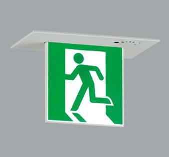 オーデリック 店舗・施設用 非常灯・誘導灯 【OR 037 522】 OR037522【沖縄・北海道・離島は送料別途必要です】
