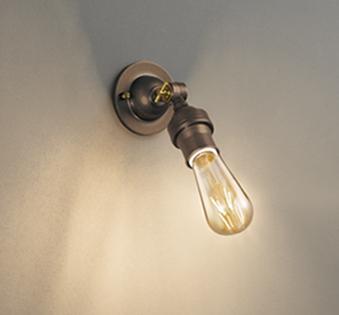 オーデリック ODELIC【OS256130LC】住宅用照明 インテリアライト ブラケットライト【沖縄・北海道・離島は送料別途必要です】