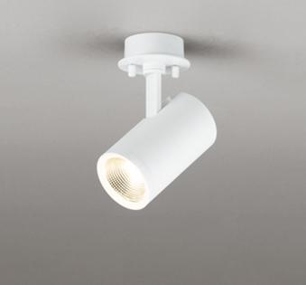 オーデリック ブラケットライト 【OS 256 474】 住宅用照明 インテリア 洋 【OS256474】 【沖縄・北海道・離島は送料別途必要です】