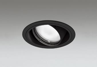 オーデリック ダウンライト 【XD 402 252】 店舗・施設用照明 テクニカルライト 【XD402252】 【沖縄・北海道・離島は送料別途必要です】
