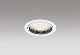 オーデリック 店舗・施設用照明 テクニカルライト ダウンライト【XD 403 232】XD403232【沖縄・北海道・離島は送料別途必要です】