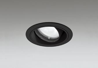 オーデリック ダウンライト 【XD 403 406】 店舗・施設用照明 テクニカルライト 【XD403406】 【沖縄・北海道・離島は送料別途必要です】