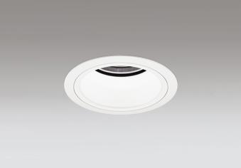 オーデリック 店舗・施設用照明 テクニカルライト ダウンライト【XD 403 425】XD403425【沖縄・北海道・離島は送料別途必要です】