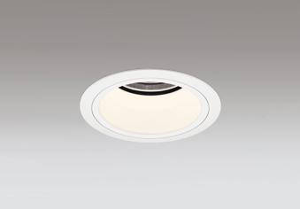 送料無料 オーデリック 店舗・施設用照明 テクニカルライト ダウンライト【XD 403 435】XD403435【沖縄・北海道・離島は送料別途必要です】