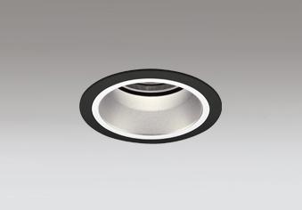 オーデリック 店舗・施設用照明 テクニカルライト ダウンライト【XD 403 454H】XD403454H【沖縄・北海道・離島は送料別途必要です】