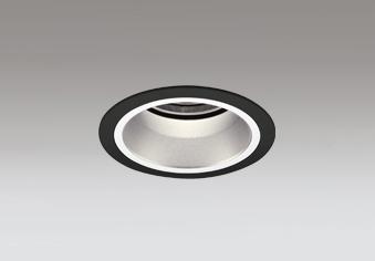 オーデリック 店舗・施設用照明 テクニカルライト ダウンライト【XD 403 470H】XD403470H【沖縄・北海道・離島は送料別途必要です】