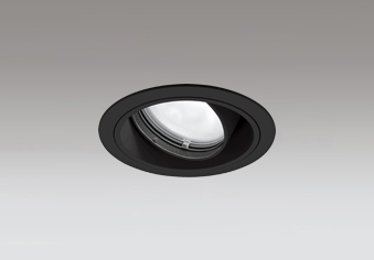 オーデリック 店舗・施設用照明 テクニカルライト ダウンライト【XD 403 514H】XD403514H【沖縄・北海道・離島は送料別途必要です】