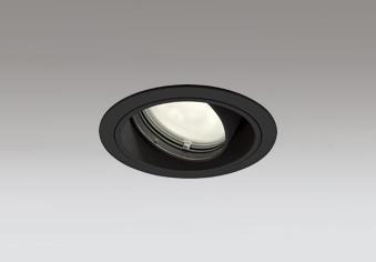オーデリック 店舗・施設用照明 テクニカルライト ダウンライト【XD 403 516H】XD403516H【沖縄・北海道・離島は送料別途必要です】