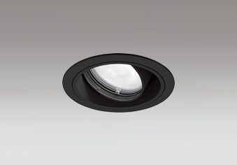 送料無料 オーデリック 店舗・施設用照明 テクニカルライト ダウンライト【XD 403 520】XD403520【沖縄・北海道・離島は送料別途必要です】