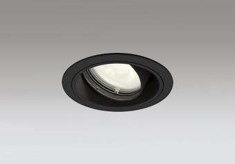 送料無料 オーデリック 店舗・施設用照明 テクニカルライト ダウンライト【XD 403 540】XD403540【沖縄・北海道・離島は送料別途必要です】