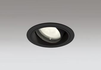オーデリック 店舗・施設用照明 テクニカルライト ダウンライト【XD 403 542H】XD403542H【沖縄・北海道・離島は送料別途必要です】