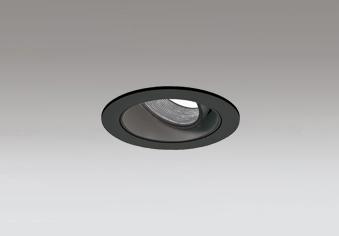 オーデリック 店舗・施設用照明 テクニカルライト ダウンライト【XD 603 118HC】XD603118HC【沖縄・北海道・離島は送料別途必要です】