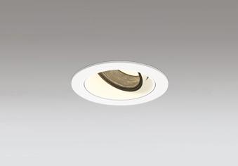 オーデリック 店舗・施設用照明 テクニカルライト ダウンライト【XD 603 127HC】XD603127HC【沖縄・北海道・離島は送料別途必要です】