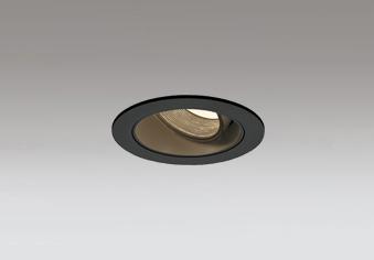 オーデリック 店舗・施設用照明 テクニカルライト ダウンライト【XD 603 128HC】XD603128HC【沖縄・北海道・離島は送料別途必要です】