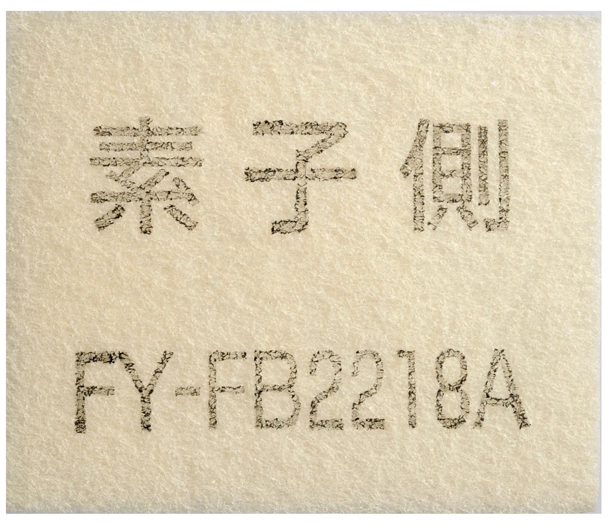 【FY-FB2218A】 気調システム 交換用給気清浄フィルター換気扇 パナソニック【気調システム F】