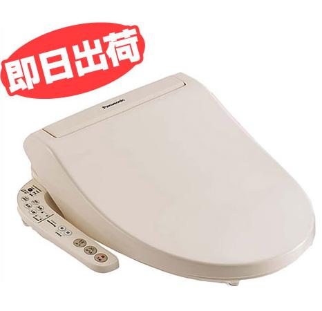 【シャワートイレ】CH931SPF パナソニック ビューティートワレ シャワートイレ・温水洗浄便座 CH921SPFの新品番