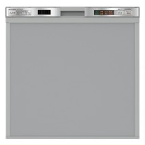 【EW-45H1S】三菱 IHヒーター 関連部材 ビルトイン食器洗い乾燥機 ドアパネル型 ステンレスシルバー [新品]