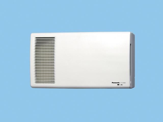 【FY-17ZHE3-W】 気調換気扇(壁掛)電気式シャッター付 壁掛形・2パイプ式 電気式シャッター 色=ホワイト 温暖地・準寒冷地用換気扇 パナソニック 【セルフリノベーション】