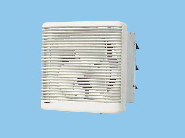 【FY-20LSE-W】 インテリア型 有圧換気扇 インテリア形有圧換気扇 低騒音形 インテリア格子タイプ ルーバー色:ホワイト換気扇 パナソニック