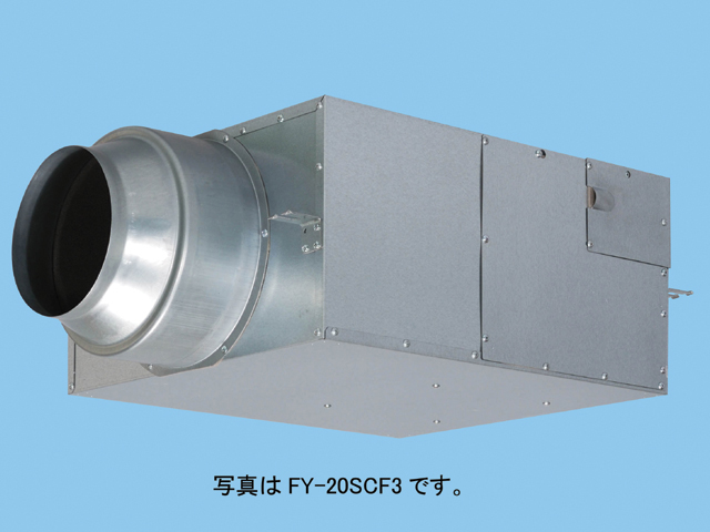 【FY-25SCF3】 新キャビネット消音 消音ボックス付送風機 キャビネットファン 消音形 天吊形 単相100V換気扇 パナソニック