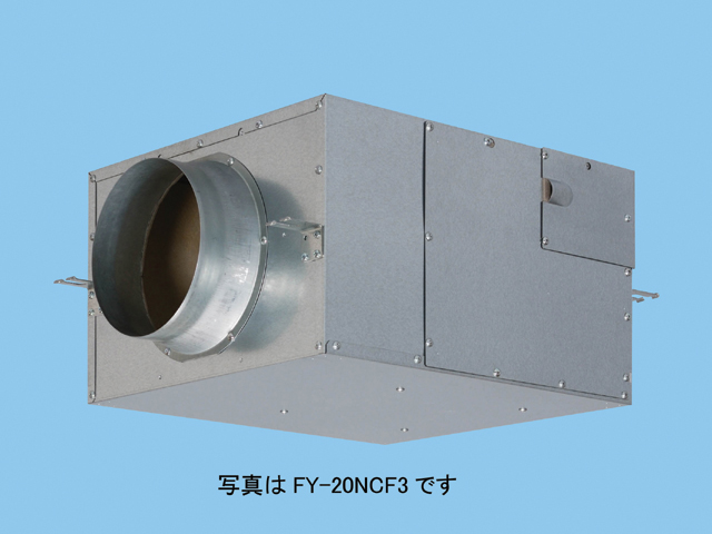 【FY-28NCX3】 新キャビネット静音 消音ボックス付送風機 キャビネットファン 静音形 天吊形 三相200V換気扇 パナソニック
