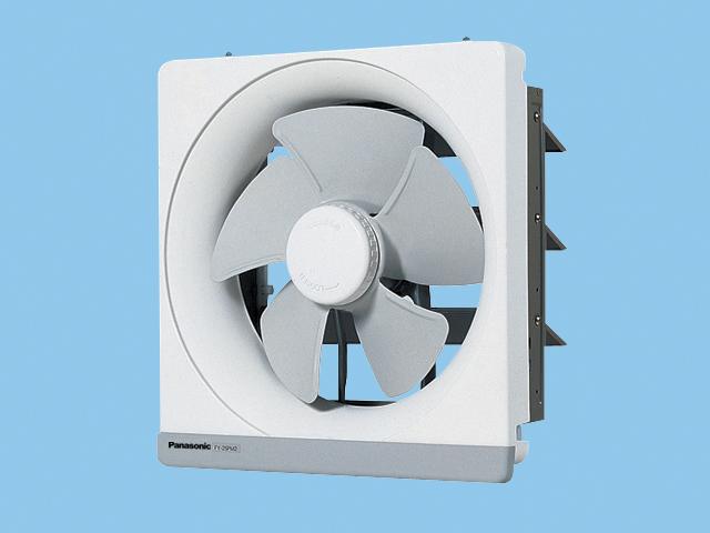 【FY-30EM5】 金属製換気扇 金属製換気扇 排気 電気式シャッター 埋込寸法:35cm角換気扇 パナソニック