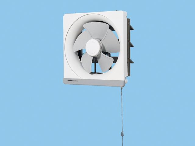 【FY-30PM5】 金属製換気扇 金属製換気扇 排気 強-弱 連動式シャッター 埋込寸法:35cm角換気扇 パナソニック【せしゅるは全品送料無料】