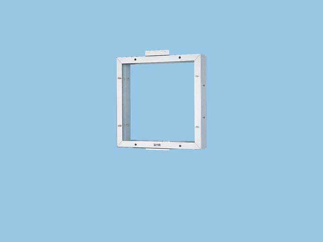 有圧換気扇取付枠 専用部材 スライド取付枠(ALC壁用) 35cm用 ステンレス製【FY-KLX35】【fy-klx35】 換気扇 パナソニック