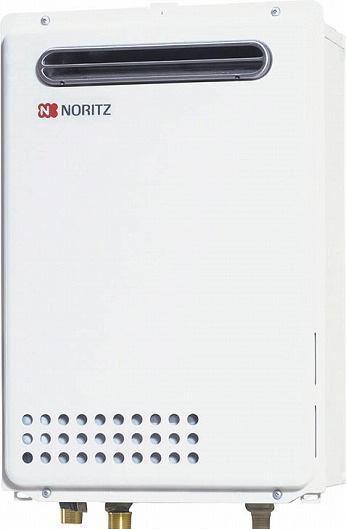 ノーリツ ガス給湯器 【GQ-2037WS-KBBL】 20~2.5号 [新品] 【沖縄・北海道・離島は送料別途必要です】