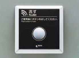 LIXIL・リクシル トイレ 大便器自動洗浄システム オートフラッシュC セパレート形 タッチスイッチ(埋込形) 黒プレート パーティション用 【OKC-2BPJ】 INAX