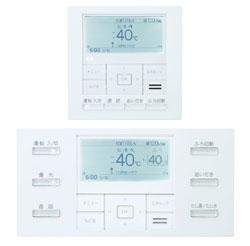ノーリツ ガス温水暖房付ふろ給湯器 【RC-C001P】 高性能ドットマトリクス表示リモコン マルチセット インターホン付