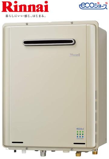 リンナイ ガス給湯器 オートタイプ ecoジョーズ 【RUF-E1610SAW】 設置フリータイプ 屋外壁掛・PS設置型 【セルフリノベーション】