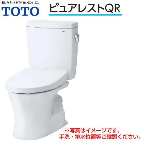 TOTO トイレ ピュアレストQR 便器【CS230BP】 タンク【SH231BF】 壁排水 排水心:120mm 寒冷地用 【代引・後払い決済不可】