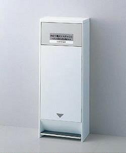 TOTO おむつ用ダストボックス【YKA30】【YKA30】