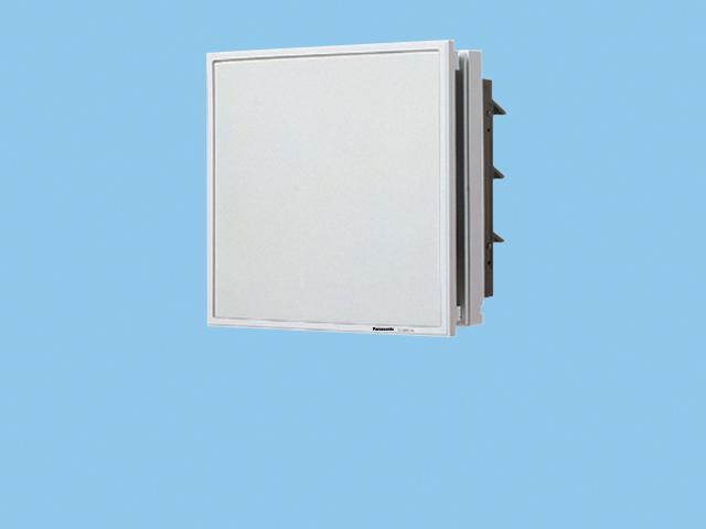 【FY-30EEP5】 インテリア形換気扇 居間用インテリア形 インテリアパネル形 排気 電気式シャッター換気扇 パナソニック