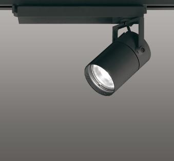 オーデリック 店舗・施設用照明 テクニカルライト スポットライト【XS 511 104HBC】XS511104HBC【沖縄・北海道・離島は送料別途必要です】