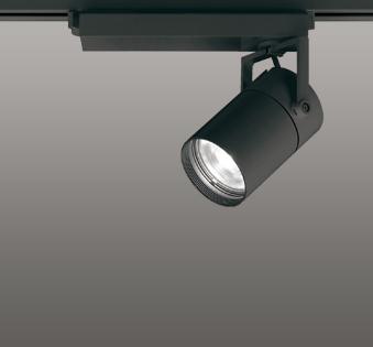 オーデリック 店舗・施設用照明 テクニカルライト スポットライト【XS 512 112BC】XS512112BC【沖縄・北海道・離島は送料別途必要です】